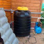 Вертикальная ёмкость 300 литров