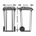 Пластиковый контейнер для мусора 80 литров